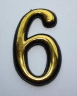 "Цифра дверного номера ""6"" золото самоклеющ h=5 см.(3000/100)"