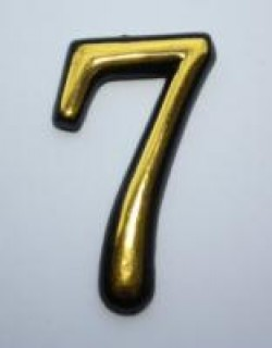 "Цифра дверного номера ""7"" золото самоклеющ h=5 см.(3000/100)"