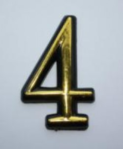"Цифра дверного номера ""4"" золото самоклеющ h=5 см.(3000/100)"