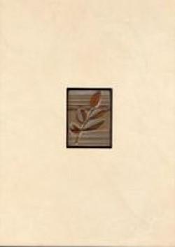 Декор Листья комбинированный 249x364