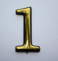 "Цифра дверного номера ""1"" золото самоклеющ h=5 см.(3000/100)"