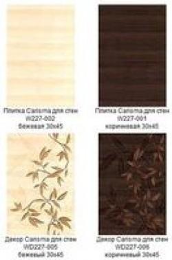 Плитка Carisma для стен 30х45 коричневая