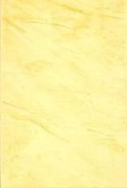 Плитка Венера низ палевый 20х30