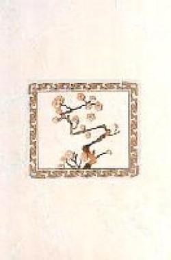 Декор Нигва бежевый 20х30