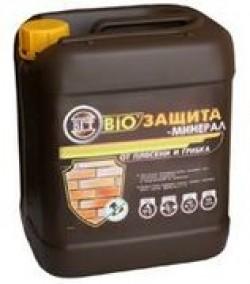 Биозащита-минерал