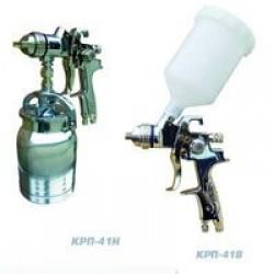 Краскораспылители пневматические ручные КРП41В, КРП41Н