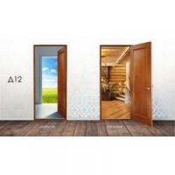 Дверные накладки 3Д ВИКТОРИЯ 600\700\800х2010х3,2мм Д12