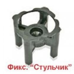Фиксатор арматуры потолочная опора MZKM стульчик 20