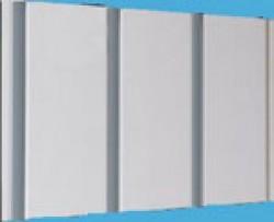 ПВХ панель серебро трехсекционная