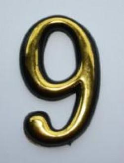 "Цифра дверного номера ""9"" золото самоклеющ h=5 см.(3000/100)"