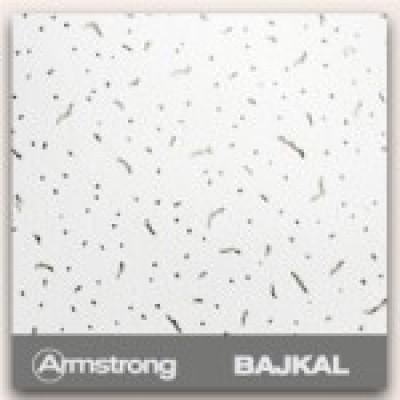 Плита подвесная BAYKAL Armstrong