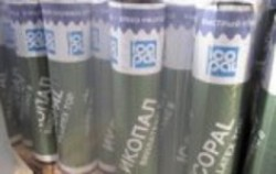 ВиллаТекс В ЭКП (серый сланец/пленка) 1х10 (10м2)
