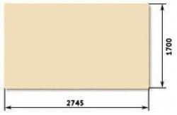 ДВП Бежевый 5113 3,2х2745х1700