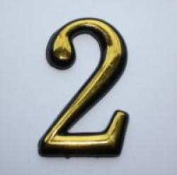"Цифра дверного номера ""2"" золото самоклеющ h=5 см.(3000/100)"