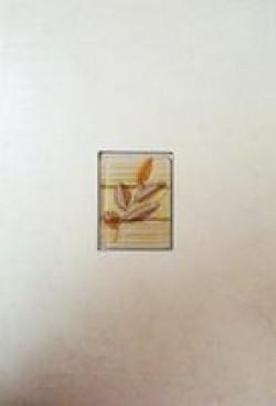 Декор Листья комбинированный 1 249x364