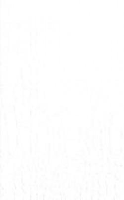 Плитка Кайман К40051 25х40 белый