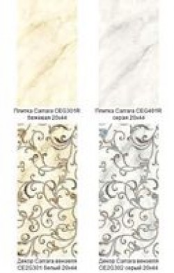 Плитка Carrara для стен 20х44 серая