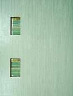 Бордюр комбинированный зеленый 250х330