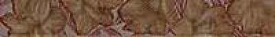 Бордюр Лилия стеклянный терракотовый 6x40 терракотовый