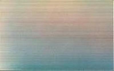 Панно Лебеди элемент 6