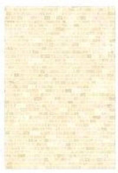 Плитка Vizavi Burgos для стен 27.8x40.5 BURGOS CREMA