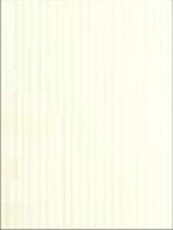 Плитка для стен Альтаир белый 20х30
