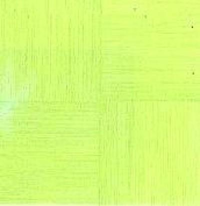 Плитка для пола Альтаир зеленый 33х33