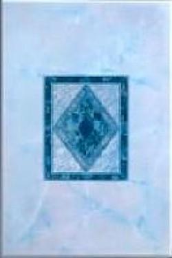 Декор Ресса синий 20х30