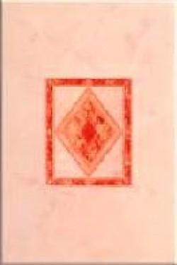 Декор Ресса розовый 20х30