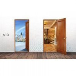 Дверные накладки 3Д ВИКТОРИЯ 600\700\800х2010х3,2мм Д13