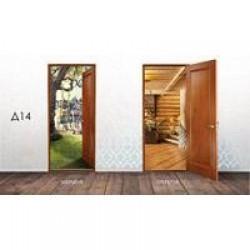 Дверные накладки 3Д ВИКТОРИЯ 600\700\800х2010х3,2мм Д14