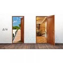 Дверные накладки 3Д ВИКТОРИЯ 600\700\800х2010х3,2мм Д16