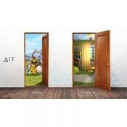Дверные накладки 3Д ВИКТОРИЯ 600\700\800х2010х3,2мм Д17