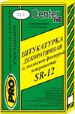 SR-12 Штукатурка декоративная (с желаемой фактурой поверхности)