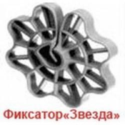 "Фиксатор арматуры ""Звездочка"" 25"