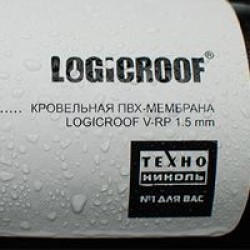 LOGICROOF V-RP серый (1,2 мм) (2,05х25)