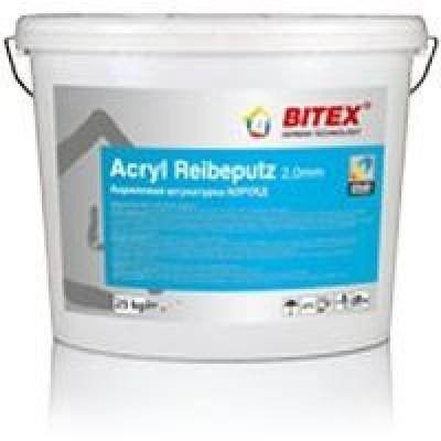BITEX  Силоксановая штукатурка Siloxan Reiberputz  2,0 мм (ведро)